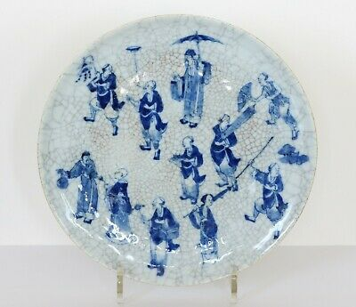 "Chinese Late Qing ""Ge"" Type Blue and White Immortal and Attendant Figural Plate"