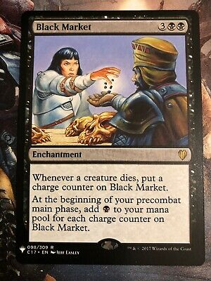 Enroll in the Coalition x1 Magic the Gathering 1x Mystery Booster Convention E
