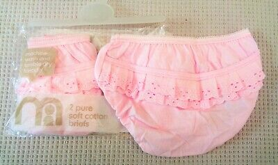 MOTHERCARE BNWT Baby Girls 2Pack Pink Frilly Jersey Pants Knickers Newborn 10lbs