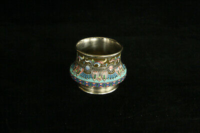 Fabulous 1896-1908 Antique 84 Silver Russian Unusual Shaded Enamel Salt Cellar