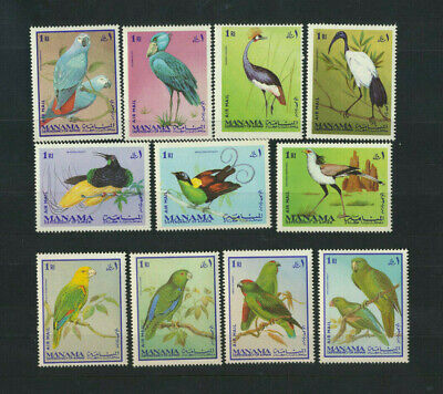 Manama BIRDS Mint NH Complete Airmail Set of 11 Different (MK #196-206)