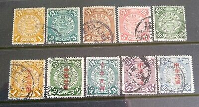 China 1898 - 1912 Coiling Dragon Stamps  (Used; some with Overprints)