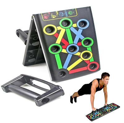 14 in1 Foldable Push-up Board Stand Fitness Workout Gym Chest Muscle Training