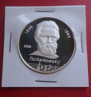 2005 Korea 5 Won Great Russian Composer Tchaikovsky Silver 999 Proof Scarce Coin