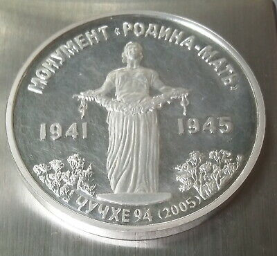 2005 Korea 10 Won Montherland Russia Victory Monument Silver 999 1 Oz. RARE !!