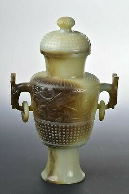 Chinese Archaic White & Brown Jade Covered Urn w/ Animals & Animal Head Handles