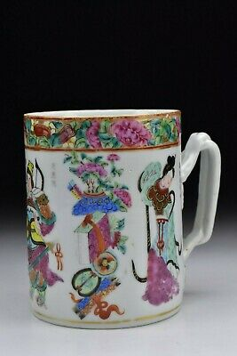 Chinese Export Famille Rose Porcelain Mug w/ Figures & Calligraphy 19th Century