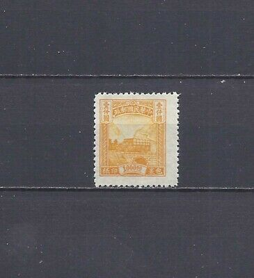 China Taiwan Parcel Post 1948 Sc#Q11, MNH. NGAI. Scv$9.00
