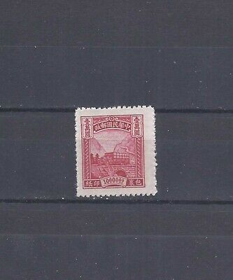China Taiwan Parcel Post 1948 Sc#Q15 , MNH. NGAI. Scv$10.00