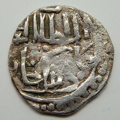 Medieval Silver Coin Dirham Jani Beg Golden Horde 1342-1357AD. Rus