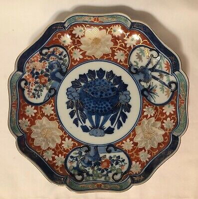 Antique Imari Scalloped Edge Wall Plate 9.5""