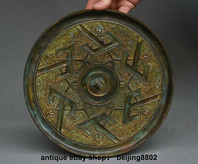 """9"""" Collect Antique Old Chinese Bronze Ware Dynasty Palace 山 Words Copper Mirror"""