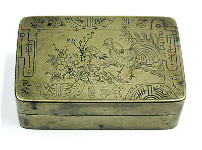 Chinese Antique Baitong (copper-nickel alloy) Ink Box, 19th C. 白铜功名富贵图墨盒 19世纪