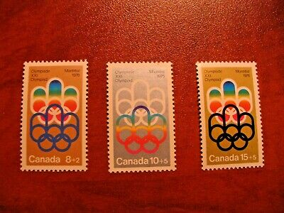Canada 1974 B1-B2-B3 Olympic Symbols COJO single Mint VFNH