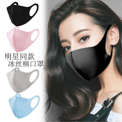 Ice Cotton Ear Mask Breathable Thickened Men Women Face Masks