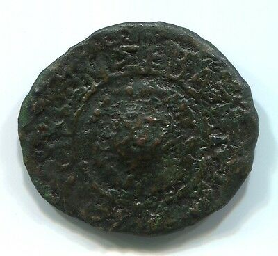 Ancient Roman C002, Claudius 41-54 AD, Macedonian shield, scarce, 25mm coin
