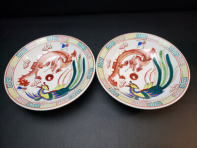 ANTIQUE CHINESE BOWL HAND PAINTED ENAMEL ON PORCELAIN DRAGON BIRD Mon Shou