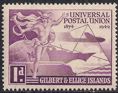 Gilbert & Ellice Islands 1949 KGV1 1d Purple  UPU Umm SG 59 ( K160 )