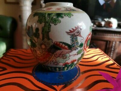 Antique Chinese Famille Verde Ginger Jar