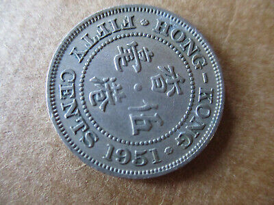 1951 Hong Kong 50 Cent Coin