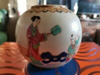 Antique Chinese Canton Ginger Jar