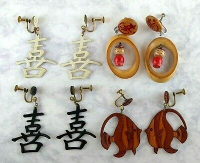 Vtg Chinese Symbol Happiness & Kokeshi Doll Screw Back Earrings Leather Wood Lot