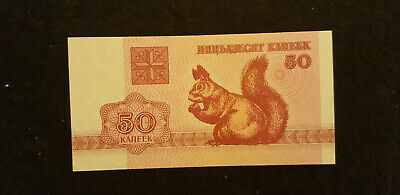 Lithuania 50 Kaneek bank note High Grade GEM UNC Possibly a 66 Grade Note