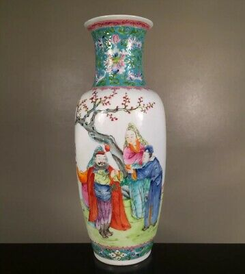 Signed Chinese Porcelain Famille Rose Character Vase Republic Jiangxi Ming Exc