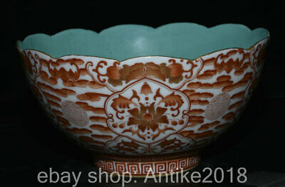 """9"""" Marked Old Chinese Wucai Porcelain Dynasty Bat Flower Luck vessel Bowl"""