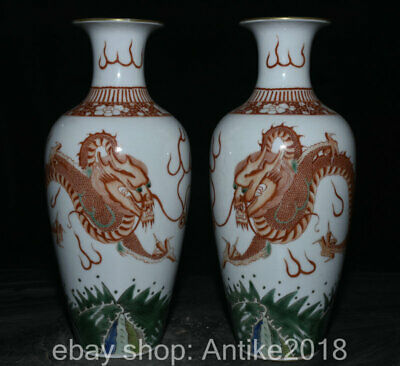 """12.8"""" Marked Old Chinese Wucai Porcelain Dynasty Palace Dragon Luck Bottle Pair"""