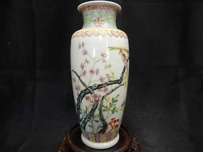 Antique Chinese Early Republic Period Famille Rose Porcelain Vase