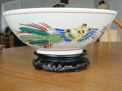 Antique Enameled Bowl: Japanese Export to China