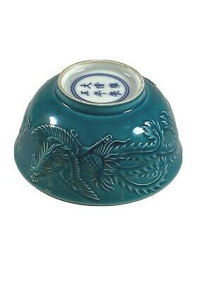 Chinese Turquoise Crackle Glaze Dragon Phoenix Bowl Signed Yongzheng  In Blue