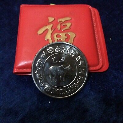 1985 Singapore $10 The Year of the Ox Unc Silver In Red Wallet