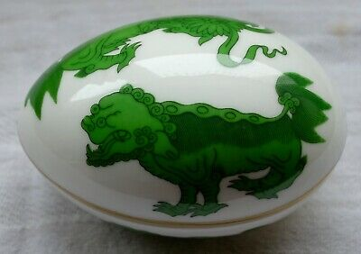 WEDGWOOD GREEN CHINESE TIGERS EGG Candy Box Miniature