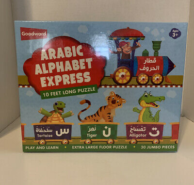 Arabic Alphabet Express (10 feet long floor puzzle)by Goodword Board Game