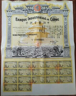 China 1913 Chinese Banque Industrielle 150.000.000 Francs NOT CANCELLED Bond
