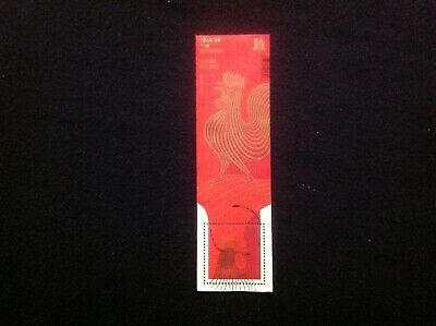 Canada 2017 Year Of The Rooster Mini Strip Used