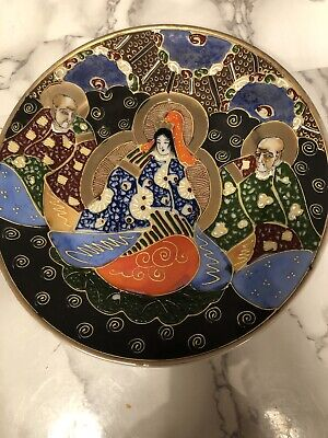 Vintage Japanese Hand Painted  Decorative Plate Japan