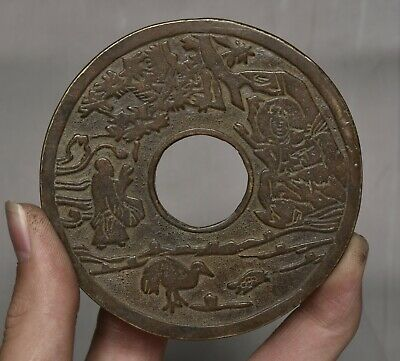 """3.2"""" Old China Bronze Copper Fengshui 12 Zodiac Hua Money Currency Cash Coin"""