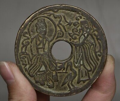 """2.4"""" Collect China Bronze Fengshui 12 Zodiac Currency Hua Copper Money Coin"""