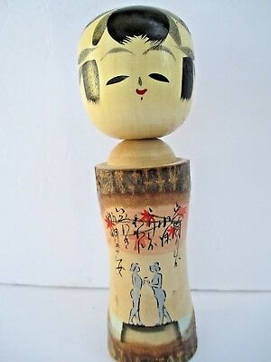 """Japanese Kokeshi Wooden Doll Tree Bark Hand Painted Nudes Signed 7.5""""     7130"""