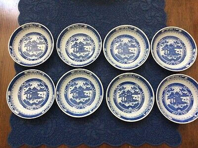 "Set of 8 ""Canton"" fruit dishes"
