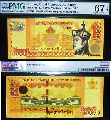 Bhutan 2016 1000 Ngultrum Pmg 67 Uncirculated   Finest Grade ,Highest Pmg Grade