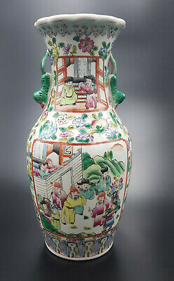 ANCIEN GRAND VASE CANTON FAMILLE ROSE CHINE PORCELAINE CHINESE PORCELAIN 19 th