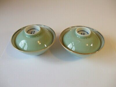 A Pair of Vintage Chinese Celadon Tea Bowl with Cover