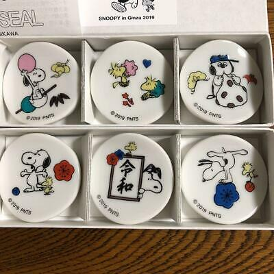 SNOOPY Peanuts Spoon rest Set Giftware Collection Japan Limited RARE NEW F//S