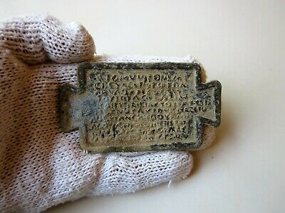 Roman Greek or Barbarian lead tile with embossed inscription.