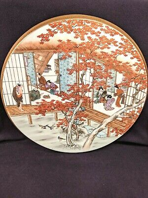 Antique Japanese Kutani Porcelain Tile Charger signed 13.5 inches dia.