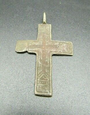 Post Medieval copper Russian Orthodox cross